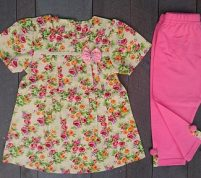 گوچانا تولید کننده و پخش کننده انواع لباس بچه گانه