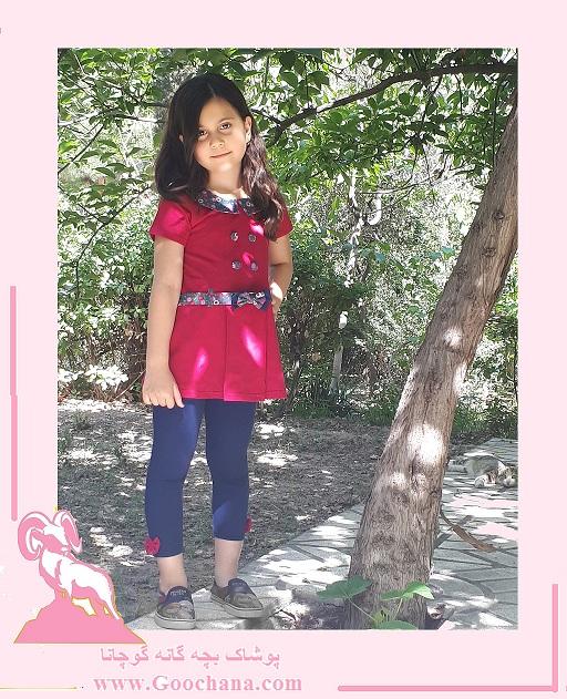 لباس بچه گانه-گوچانا