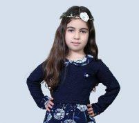 پوشاک بچه گانه و دخترانه گوچانا|لباس بچه گانه و لباس دخترانه گوچانا